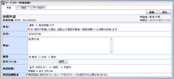 image_wf1